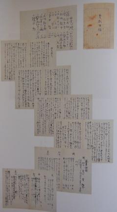 DSCN2755 (2)