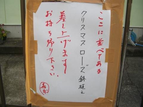 sigakenn kurisumasuro-zu 2