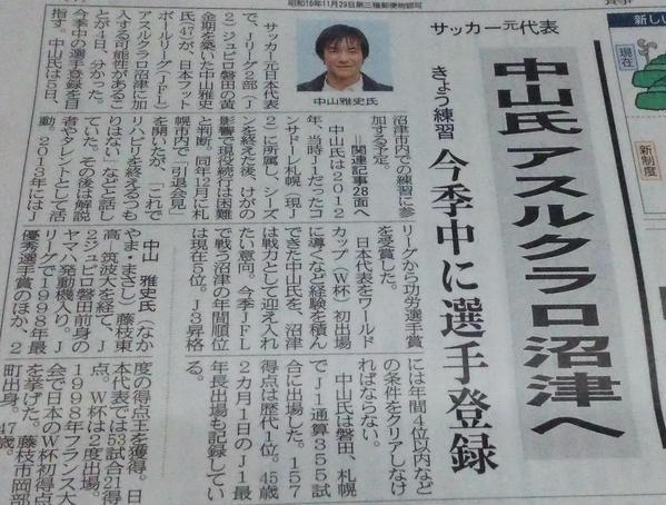 【朗報】ゴン中山、現役復帰