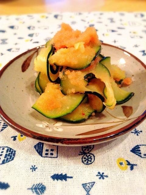 【簡単レシピ】ズッキーニの明太和え