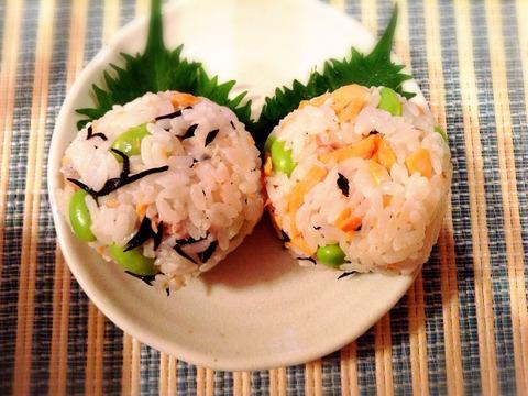 鮭と枝豆の混ぜご飯