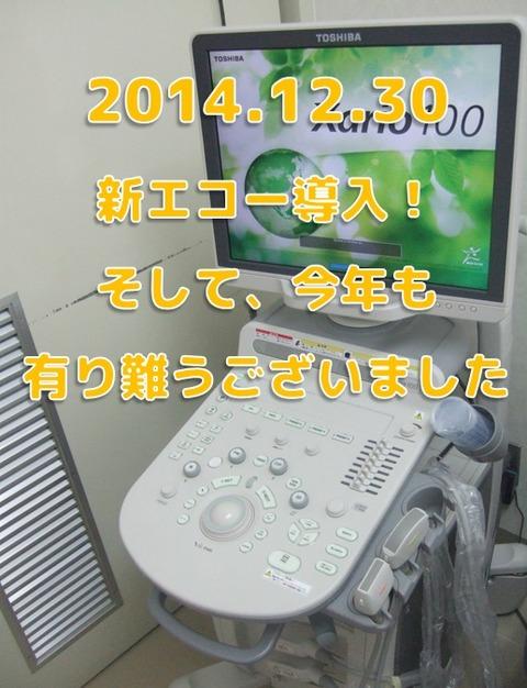 DCF17782