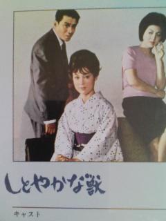 浜田ゆう子の画像 p1_31