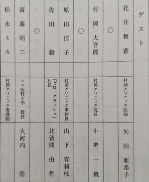 DSC_0223~2