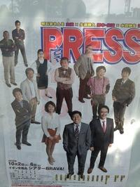 press in osaka 017