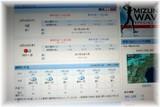 iphone天気2