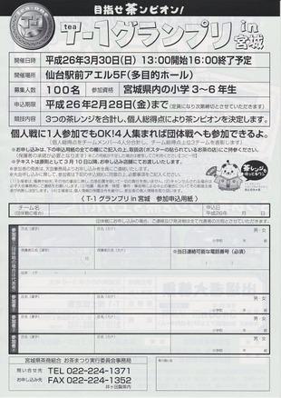 T-1_0002