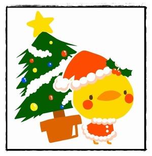 ひよことクリスマスツリー