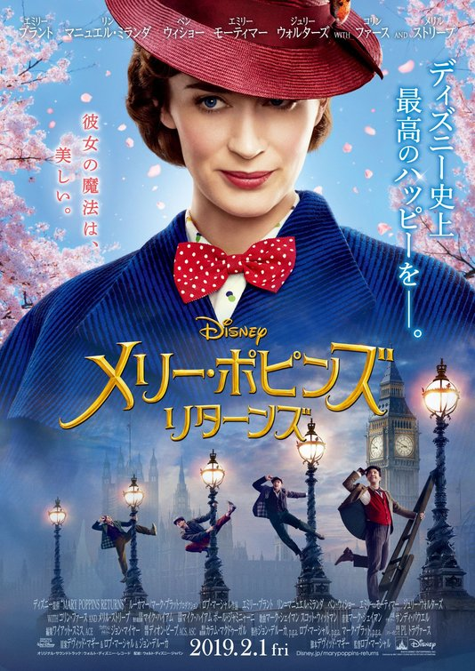 Mary Poppins Returns2