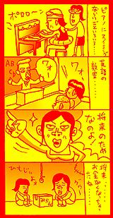00f00b3b.jpg