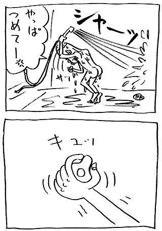 07_08