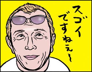 tis-shinichi-hoshi-medium-1