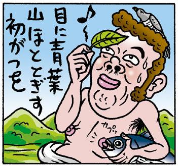 なんて〜 のコピー