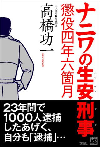 CoverObiHyou1 07