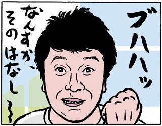 YOJ100625