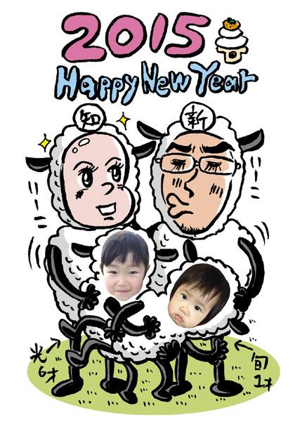 2015hoshi_nennga のコピー
