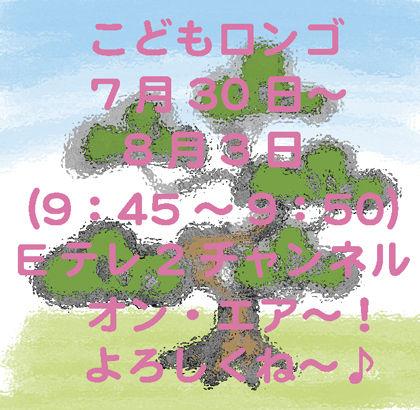 RGB小松