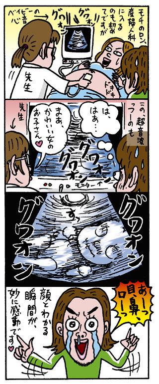 ON4_003 のコピー