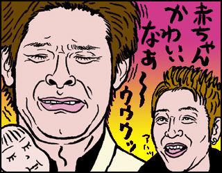 tis-shinichi-hoshi-medium-3