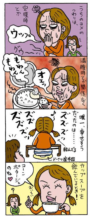ON4_002  のコピー