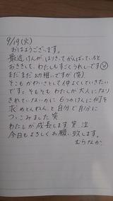 00b146f1.jpg