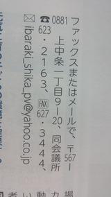 105ff095.jpg