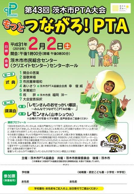 19-02-03-09-34-54-288_deco