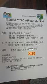 57b40743.jpg