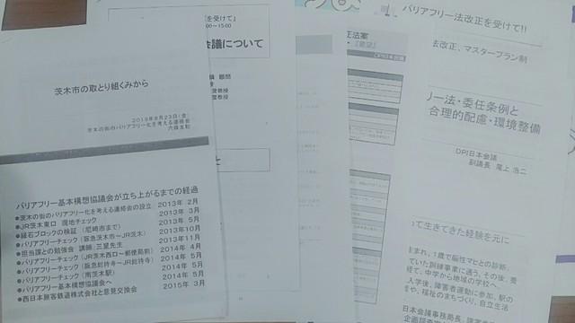 19-10-15-21-10-37-667_deco