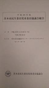 947c361d.jpg