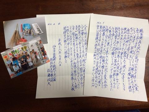 2014-07-12-01-40-37