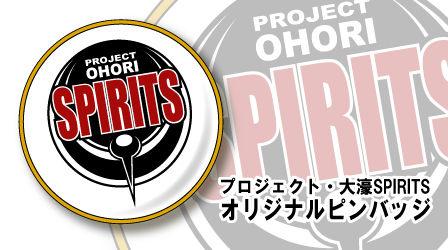 spirits_pins