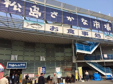 matsushima_osakanaichiba