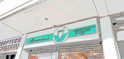 パロッツ君の先生たちも利用するリンガエンの喫茶店。Antonino's Cafe