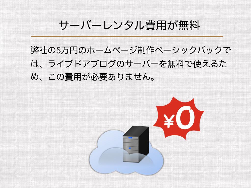 mebae-5万円以外の費用は.005