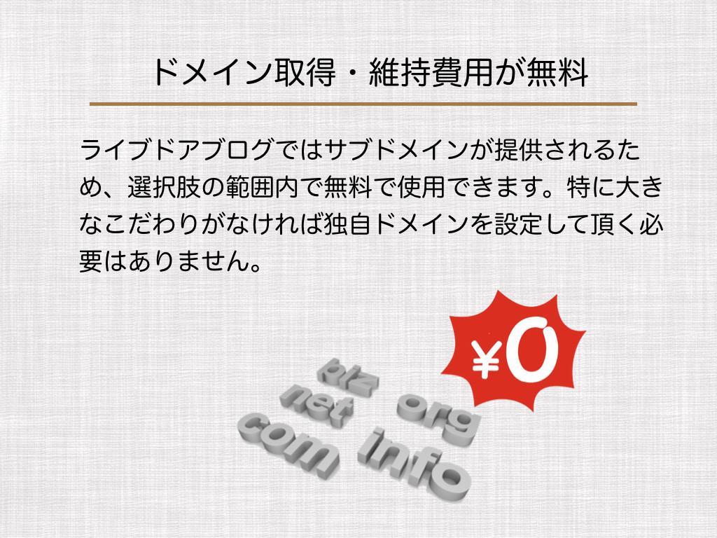 mebae-5万円以外の費用は.004