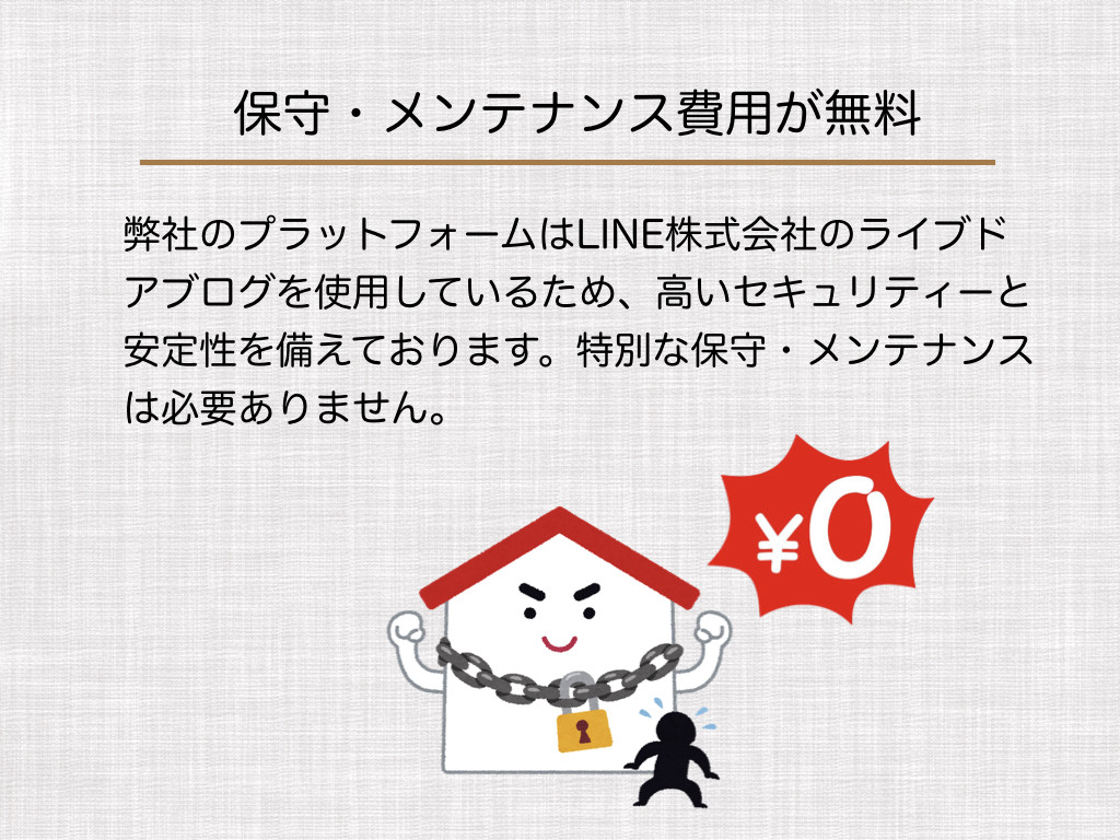 mebae-5万円以外の費用は.003