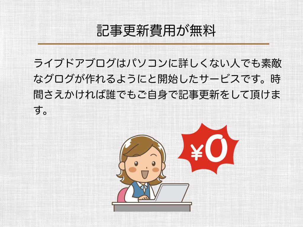 mebae-5万円以外の費用は.002