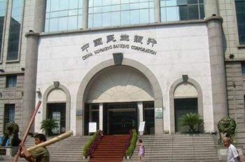 武汉银行2