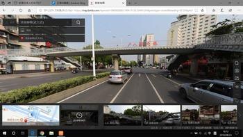 武漢大学支店