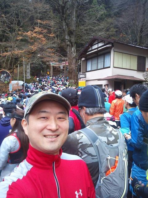 みたけ山トレイル2015_01