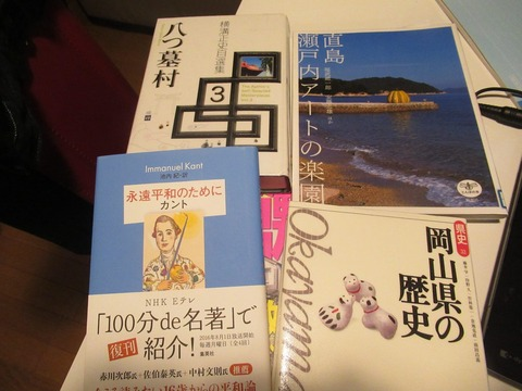 book岡山