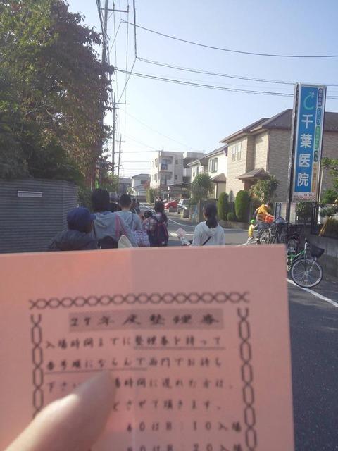 幼稚園運動会01
