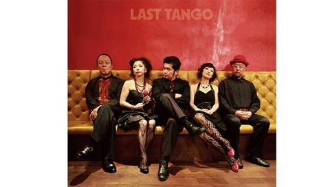 last-Tnago-688x390