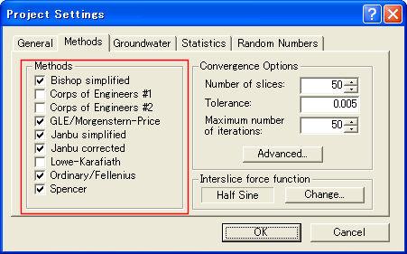 地震時の斜面安定解析ソフト : ぼちぼちと2