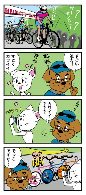 001_japancup2011