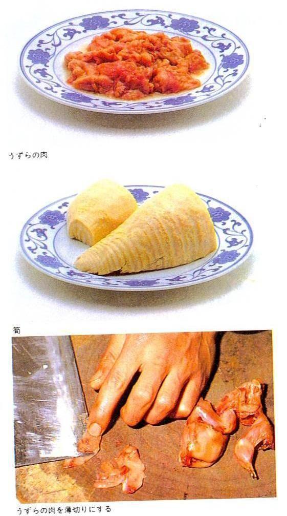 8-うずらの肉の筍炒め1