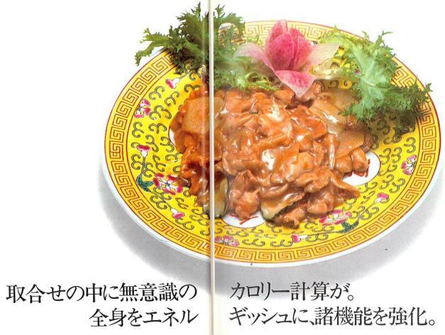 8-うずらの肉の筍炒め2
