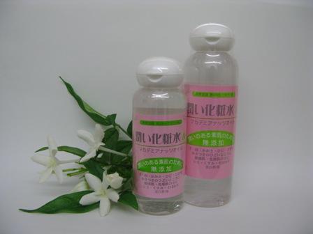 マカデミアナッツ化粧水A