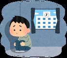 0671-hikikomori_toukoukyohi